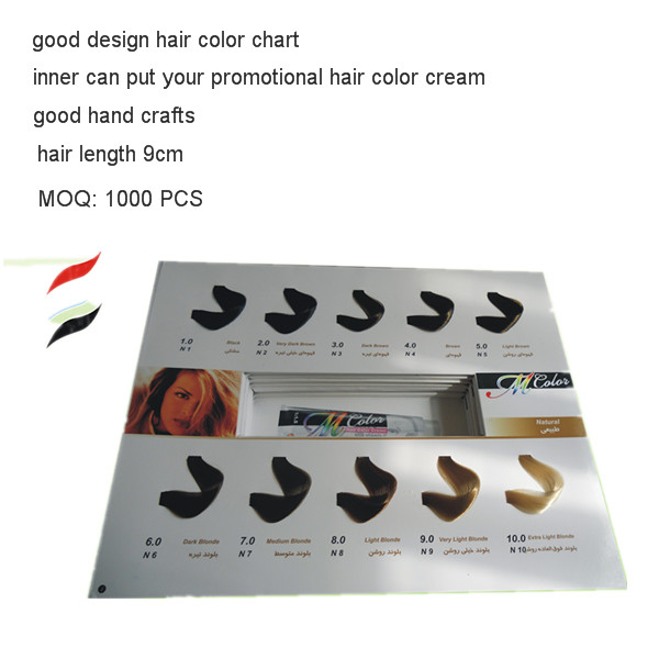 hair color catalogue customized