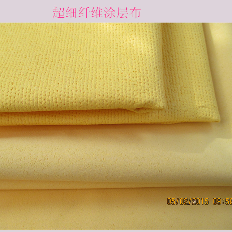 Microfiber Coated Towel
