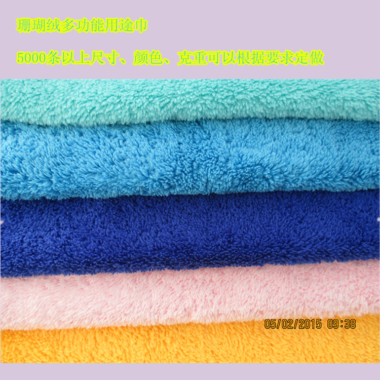 Microfiber Long Fur Towel