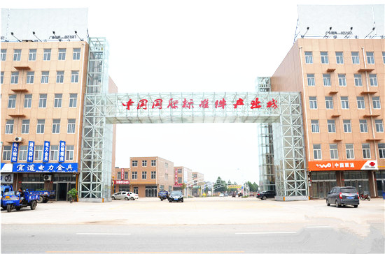 Handan Daoning Fasteners Manufacturing Co.,Ltd.